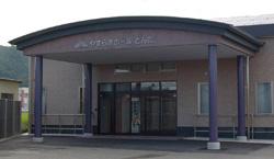 葬祭センター