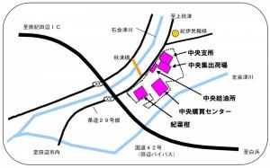 中央関係施設位置図